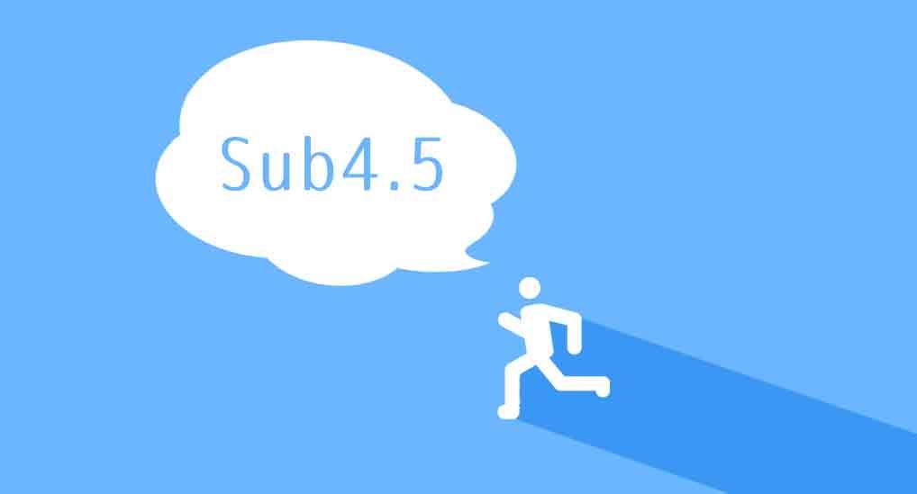 sabu4.5